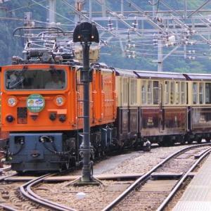 唐松岳から祖母谷温泉への道のりとトロッコ電車③