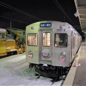 弘南鉄道弘南線に乗る