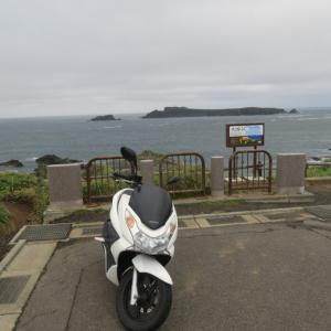 礼文島でレンタルバイクならCat☆Rockさんで!