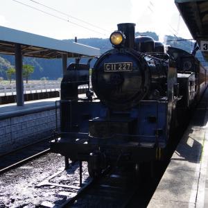 大井川鐵道(2018年11月)