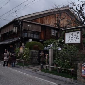 きままにクルーズ(京都伏見、下鴨神社、八瀬、岩倉の旅)