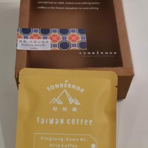 センスのよさが光る、台湾コーヒー