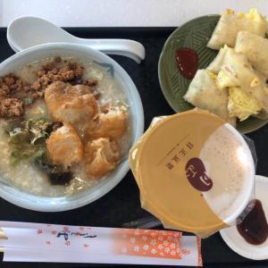 台湾の朝ごはん:台中の日正豆漿で【豆漿】と【蛋餅】をいただきました!