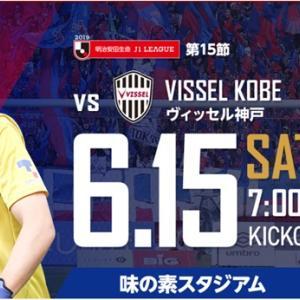 【サッカー】土曜日はイニエスタたぶん来ません