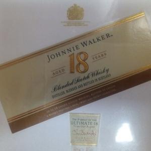 ジョニーウォーカー 18年