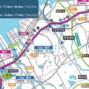 Ryoくん が ブログ更新しました。【ラン練習】超高速コースに挑戦!