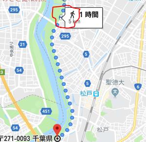 11/10(日)練習会のお知らせ:30km走