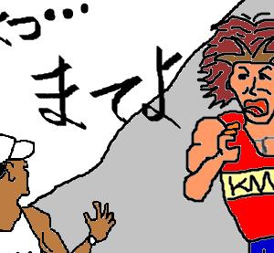 うんゆさん が ブログ更新しました。【 キムタクに励まされながらレースペースを体に叩き込んでるよ】