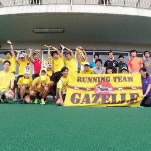 2020年7月23日 マラソンチーム【Gazelle】と【ソンナバナナ】の合同練習