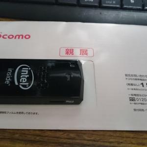 ドコモのケータイ料金支払いに使うクレジットカードの変更(´・ω・`)