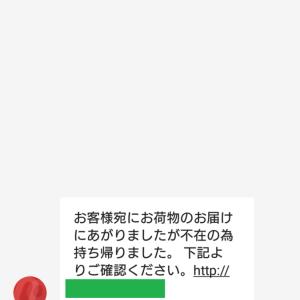 てめーなんて知らねえんじゃヴォケー(´・ω・`)
