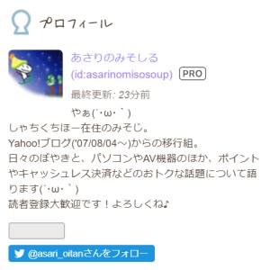 年齢詐称(´・ω・`)