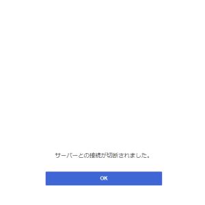 PlayStation Plus を延命しました(´・ω・`)