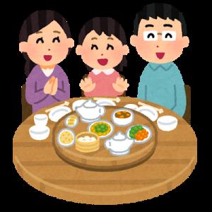 【台湾と日本の違い】知っておいて損なし!台湾人との会食時に気をつけること
