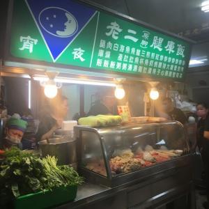 【高雄 グルメ】深夜に行列ができる地元民に大人気の「老二腿庫飯」
