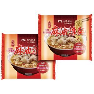 【台湾のインスタントラーメン】台酒TTL 麻油雞麵の食レポ