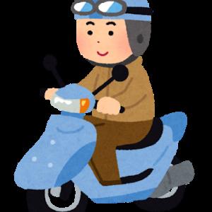 台湾高雄の交通事情、主にオートバイのお話