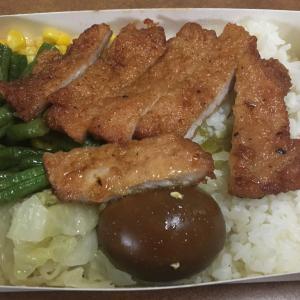 【台湾高雄】行列の絶えないローカルなお弁当屋さん「梅家村排骨飯」