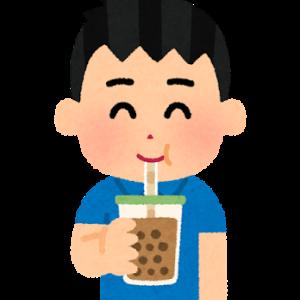 【高雄 ドリンク】タピオカミルクティー おすすめ8選(2019年版)