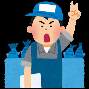【高雄 お買い物】日本人の知らないローカル海鮮市場「五甲橋海鮮街」