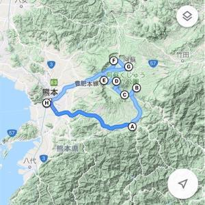 【熊本旅行】阿蘇山周辺のおすすめ観光スポットとドライブルート