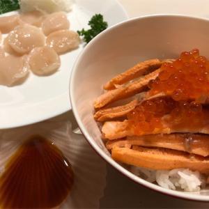 炙りサーモン丼の作り方