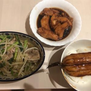 我が家の休日と男の晩ご飯