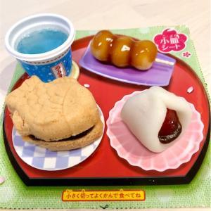 意外と美味しいなんちゃって和菓子