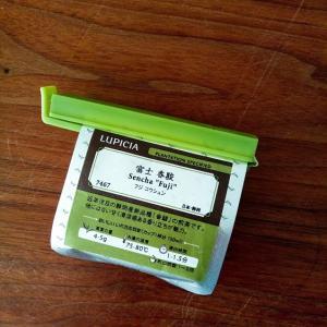富士香駿【LUPICIA】と亥の子餅【創作和菓子ほのか】