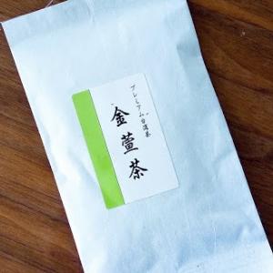 金萱茶【うるおい茶園】と、梅あんぱん