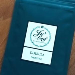 ディンブラ インジェストゥリ茶園【Js Leaf】とバウムクーヘン【Starbucks】