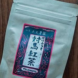 対馬紅茶【つしま大石農園】/アーモンドマドレーヌ【日々カフェ】