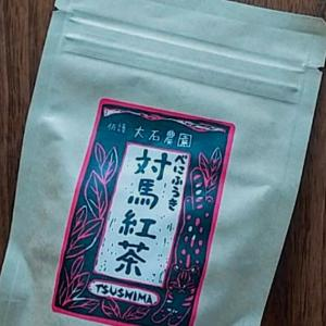 対馬紅茶 べにふうき【つしま大石農園】/アーモンドマドレーヌ【日々カフェ】