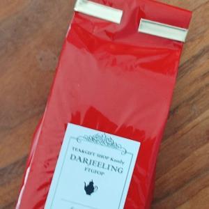 ダージリン2nd キャッスルトン茶園【Kandy】と、メロンのショートケーキ【スイーツガーデンノイ】