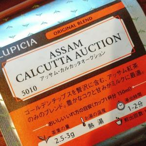 アッサム・カルカッタオークション【LUPICIA】とバウムクーヘン【ヤマザキ】