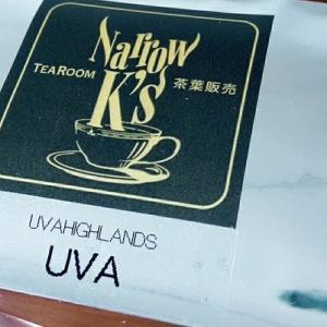 ウバ【Narrow K's】と、チョコスコーン【アンヌアンネ】