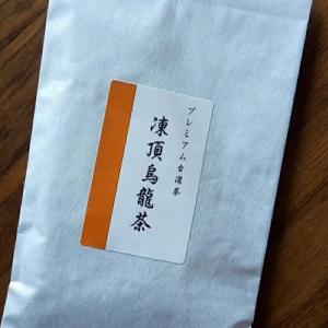 凍頂烏龍茶【うるおい茶園】と、ごまあん団子【OVEN FRESH KITCHEN】