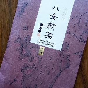 八女煎茶【福寿園】と、塩レモンのレアチーズ【銀座コージーコーナー】新入りカップ