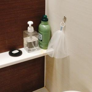 浴室・洗面所 少しアップグレード