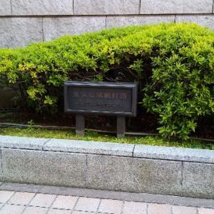 東京証券取引所に行ってみた