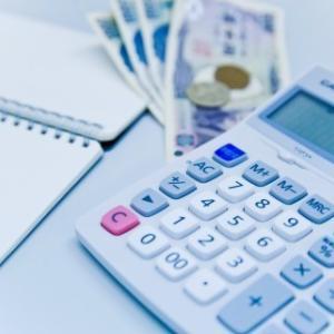 創業融資 自己資金 要件