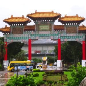 台湾の思い出