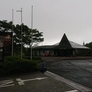 16.箱根ド-ルハウス美術館