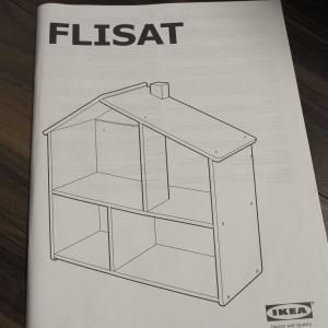 3.IKEAのド-ルハウス組み立て