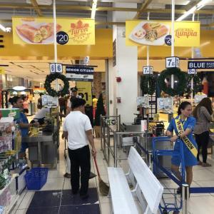 ドゥマゲテのショッピングセンター「シティ・モール」