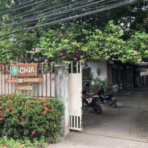 Chia Eatery (チア)