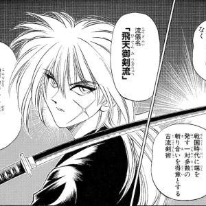 ドゥマ剣道:YOU CHANNEL出稽古(ユーチューブチャンネル有り)