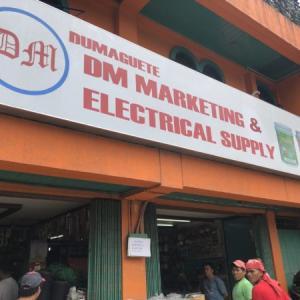 ドゥマゲッティで網・網戸・モスキートネットを買う場所