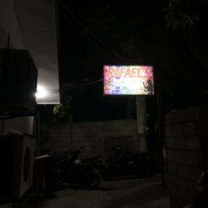 RAFAEL'S|新規オープンのKTV