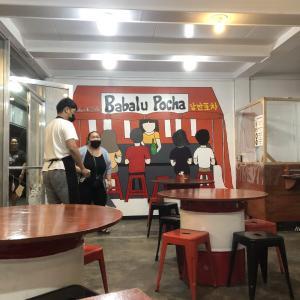 韓国焼肉「ババル」ひそかな名店